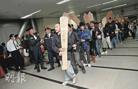 Hong Kong protestors at border customs between Hong Kong and China