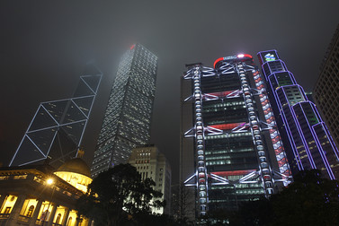 Hong Kong financial district