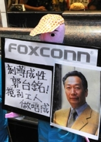 Gou's worker name tag prepared by angry protestors
