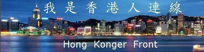 Click here to see Hong Kong's Victoria Harbour night view. 按此處觀賞香港維多利亞港夜景