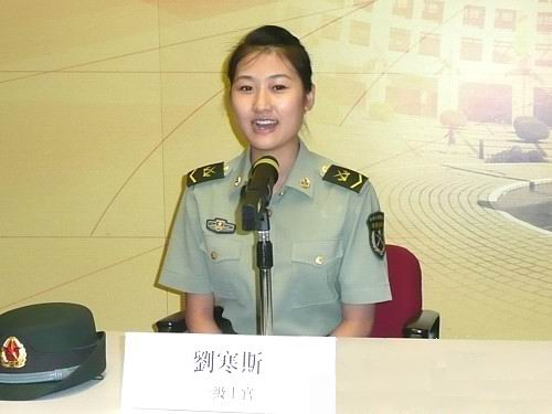 Female sarge Liu claims to be a good soldier in military propaganda
