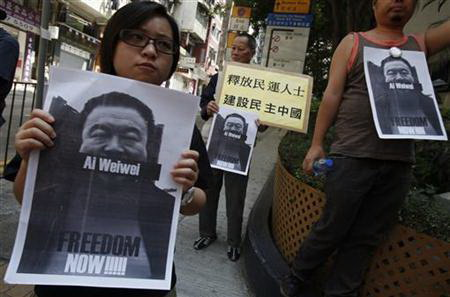 protesters call for release of Ai Weiwei